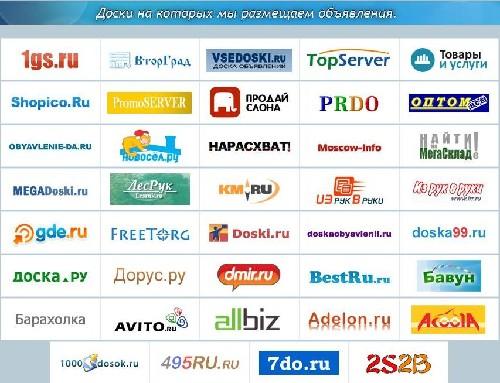 Самые популярные сайты продажи недвижимости в беларуси