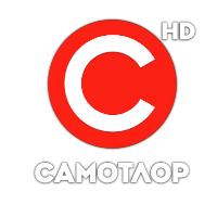 Реклама на телеканале Самотлор